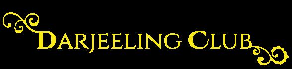 Darjeeling Club - Spa Sauna Valfréjus